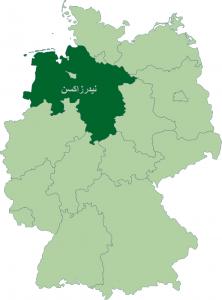 ایالت نیدرزاکسن - آلمان