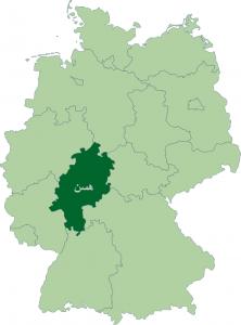 ایالت هسن - آلمان