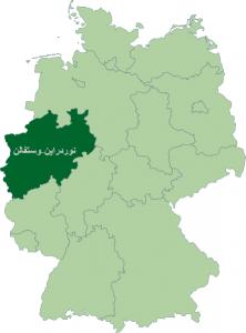 ایالت نوردراین-وستفالن -آلمان