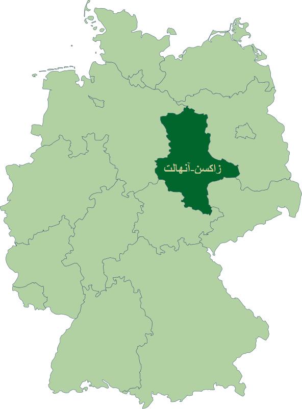 ایالت زاکسن - آنهالت آلمان