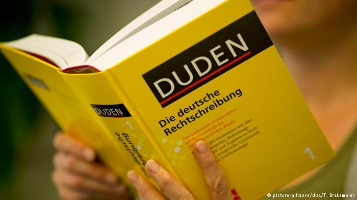 آموزش زبان آلمانی از طریق دویچه