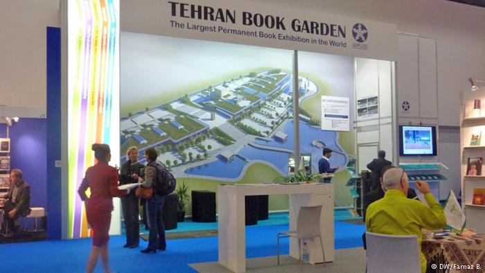 ایران ۲۰ غرفه از این نمایشگاه را به خود اختصاص داده بود.