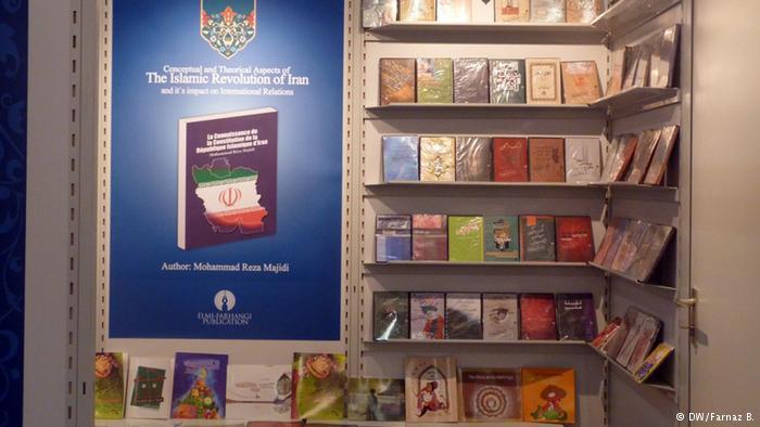 ناشران دولتی ایران کتابهای الکترونیک هم عرضه کرده بودند.